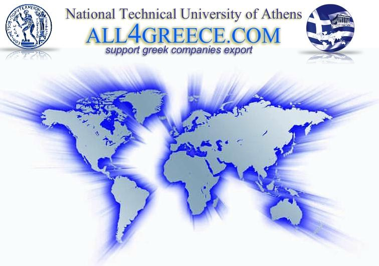all4greece